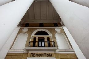В Петербурге мошенники ,представляясь сотрудниками «Ленфильма», устраивают платные кастинги