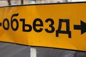 Движение в центре Петербурга будет ограничено из-за концертов
