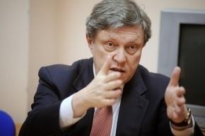 Явлинский: Расправа над Шлосбергом свидетельствует о состоянии дел в России