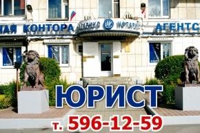 Наследство Адвокат Выборгский Калининский Приморский район СПб