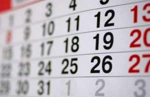 Январские выходные перенесены на 7 марта и 3 мая