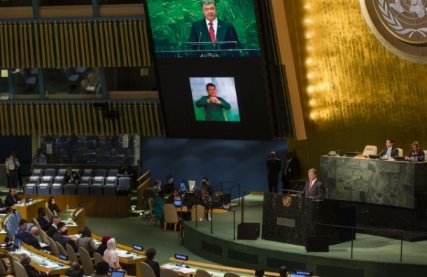 Российская делегация покинула Генассамблею ООН во время речи Порошенко