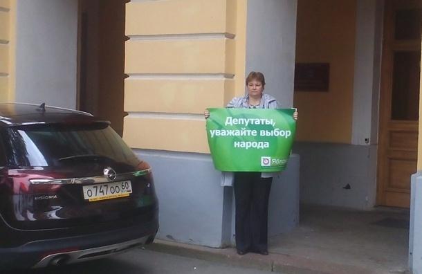 Псковский областной позор