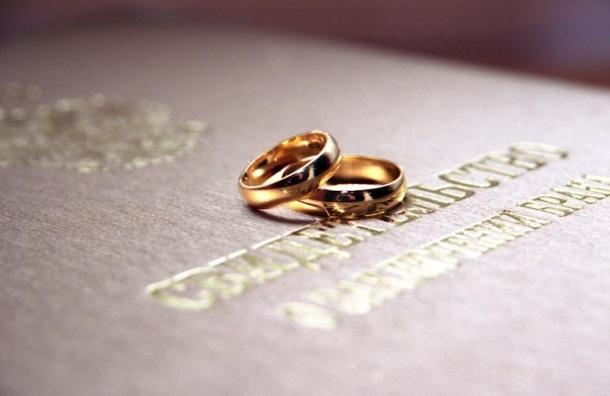 Екатеринбургский ЗАГС по ошибке поженил двух мужчин