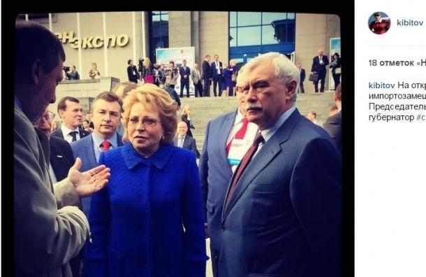 Матвиенко и Полтавченко посетили Центр импортозамещения