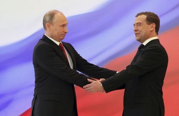 Медведева наградили орденом «За заслуги перед Отечеством» I степени