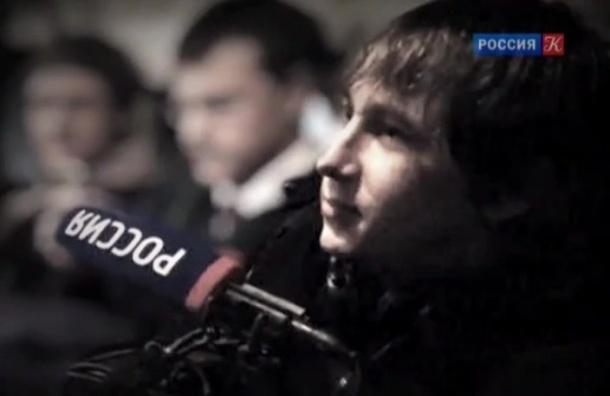 Умерла мать журналиста ВГТРК Антона Волошина