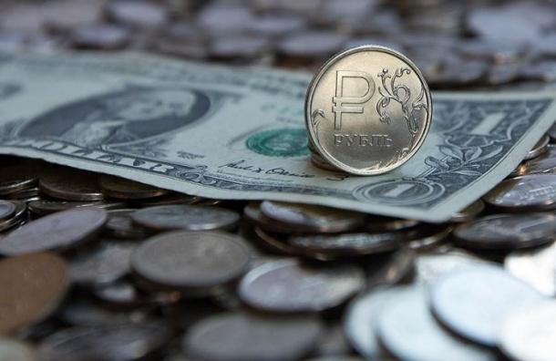 Курс валют на сегодня: евро упал ниже 71 рубля