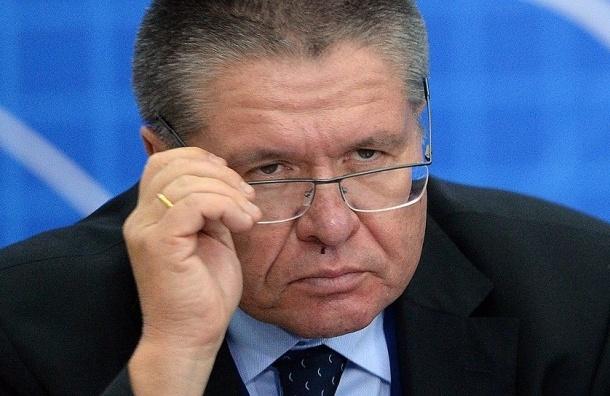 Улюкаев порекомендовал повысить пенсионный возраст до 63 лет