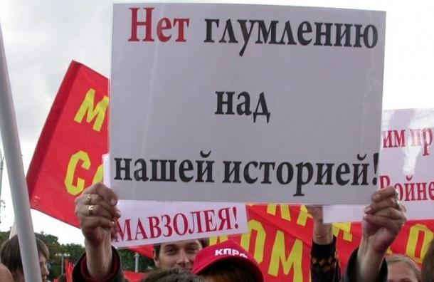 Минобороны РФ создает научную роту для борьбы с фальсификацией военной истории