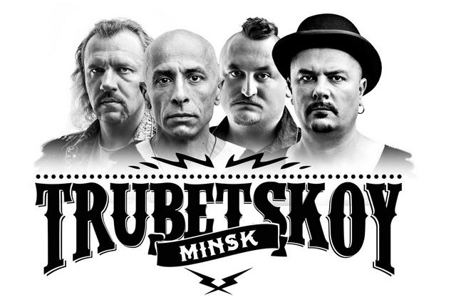 _Trubetskoy