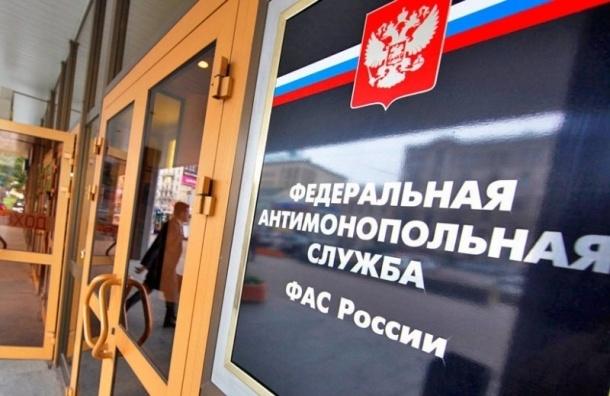 ФАС возбудила дело против Минобороны России