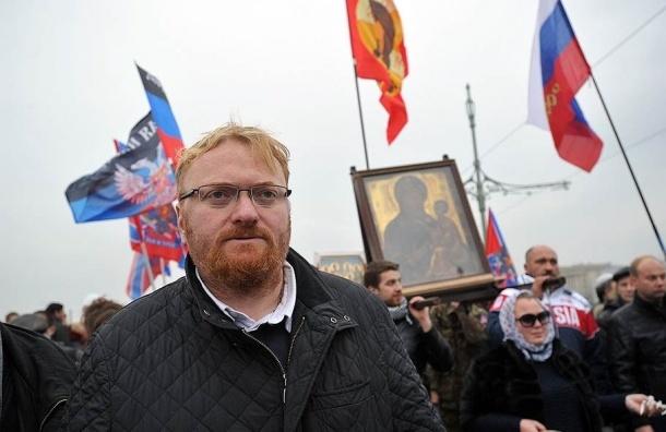 Милонов просит МВД проверить «антироссийскую» выставку World Press Photo