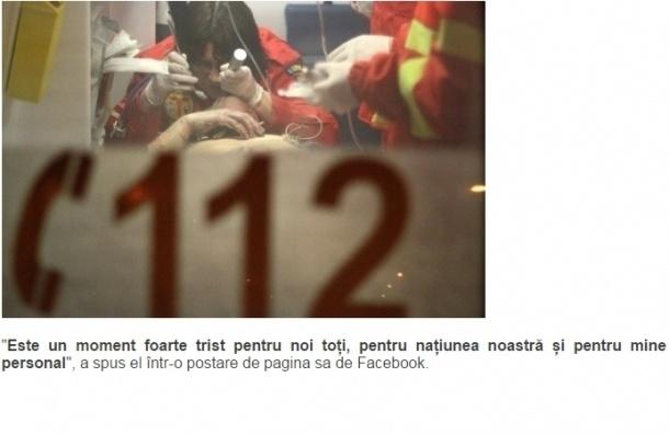 Взрыв в клубе в Бухаресте унес жизни 27 человек