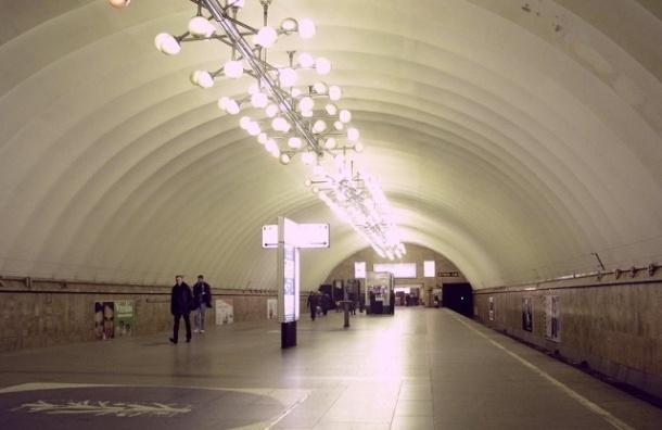 Закрыта станция метро «Озерки»