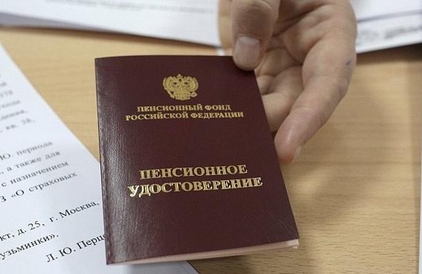 Медведев поддержал повышение пенсионного возраста госслужащим