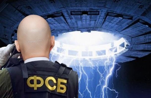 СМИ: Сотрудников МГУ обязали согласовывать исследования с ФСБ