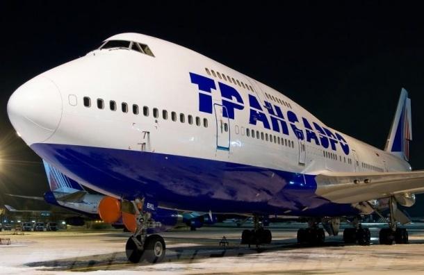 Рейсы «Трансаэро» после 15 декабря по билетам «туда-обратно» аннулируют
