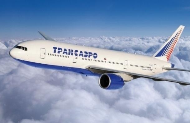 «Трансаэро» прекратит перевозку пассажиров внутри страны 15 октября