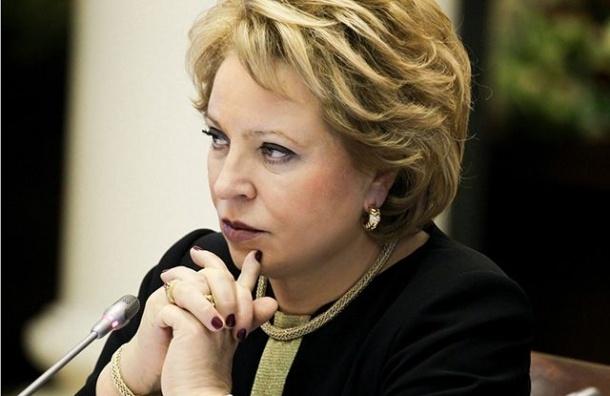 Депутаты Европы и России вновь начали контактировать