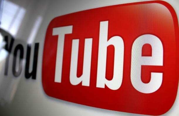 Сервис YouTube запустит платную подписку с 28 октября