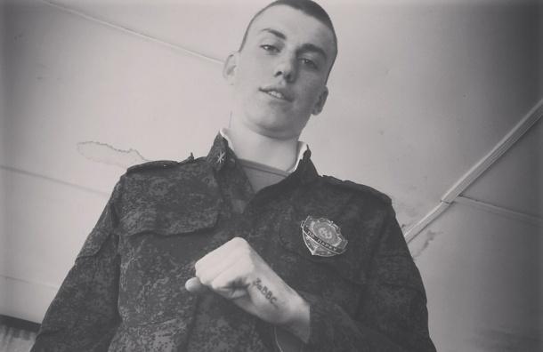 Вадим Костенко покончил с собой после 10-ти неотвеченных звонков девушке