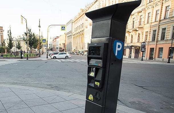 Парковки имени 40%