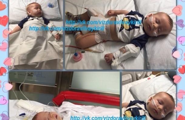 Близкие Кирилла Юдина просят помощи в сборе денег на операцию