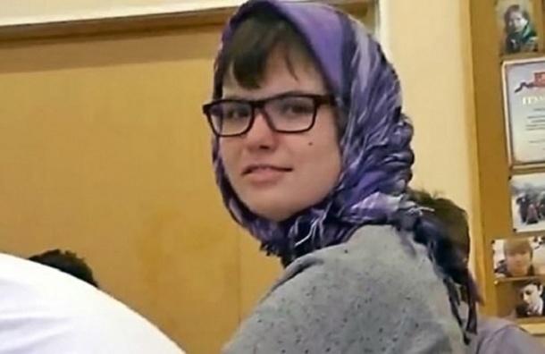 Студентку МГУ, которая пыталась вступить в «ИГ», могут посадить на 10 лет