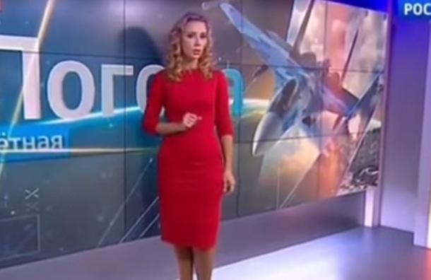 Телеканал «Россия-24» в прогнозе погоды рассказал, когда лучше бомбить Сирию