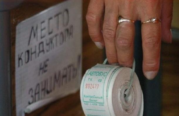 Повышение стоимости жетона заложено в проект бюджета Петербурга