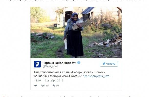 Навальный предложил