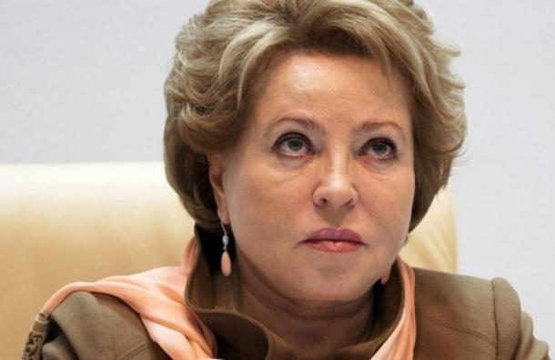 Матвиенко готова посетить Сирию в составе делегации РФ
