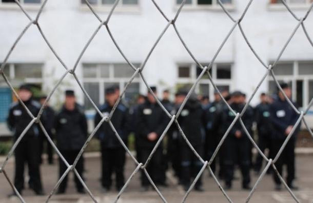 Основания для применения силы к заключенным будут расширены