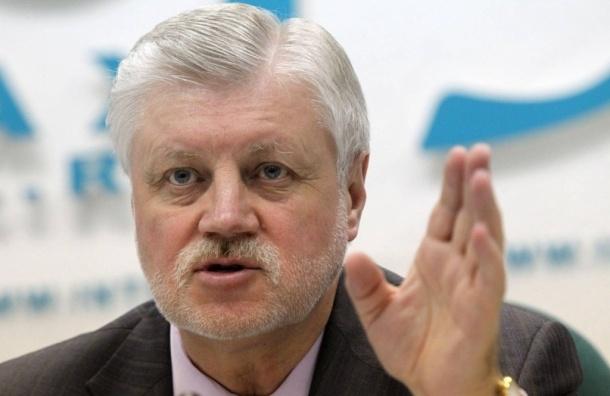 Миронов просит не закрывать газеты БМГ