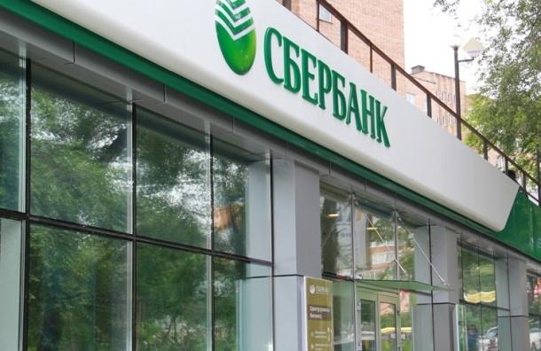 Ограбление Сбербанка в Москве: преступники забрали мешки с деньгами из касс