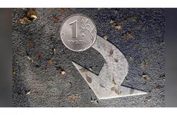 Рубль понизился к доллару и евро