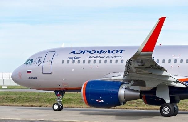 Россия и Украина официально прекратили авиасообщение