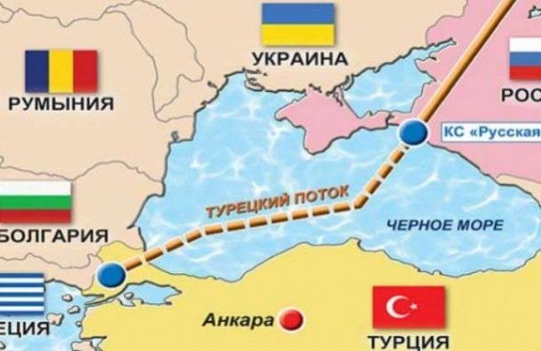 «Газпром» вдвое сократит объемы «Турецкого потока»