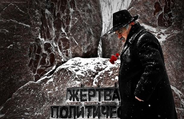 Акцию памяти жертв политических репрессий проведут в Петербурге 30 октября