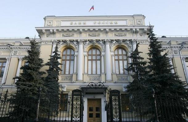 ЦБ России утвердил список 10 системно значимых банков