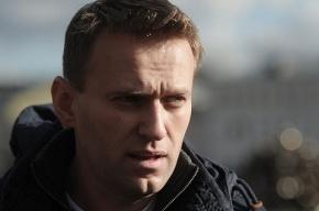 Суд отказался продлевать испытательный срок Навальному