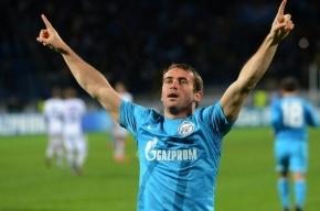 Александр Кержаков хочет продлить контракт с «Зенитом»