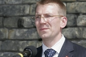 МИД Латвии опасается провокаций на концерте ансамбля Александрова