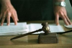 Жителя Петербурга осудили на 9 лет за изнасилование девочки с психическим расстройством