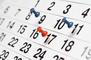 Календарь на 2016 год: в январе будем отдыхать до 10