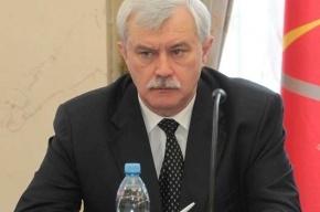 Губернатор проинформирован об аварии с петербургским самолетом