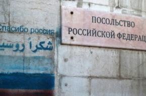 Посольство России в Сирии обстреляли