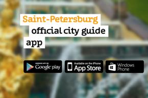 В Петербурге появился официальный мобильный гид по городу