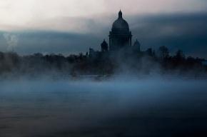 Туман придет в Петербург в ночь на 25 октября